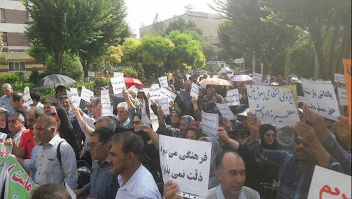 من احتجاجات المقاعدين في إيران (فرانس برس)