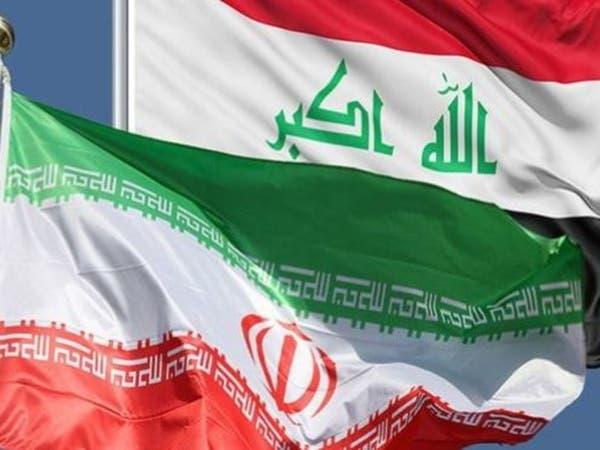 إيران تبرم اتفاقاً مع العراق لإنشاء صناديق استثمار وبورصة سلع