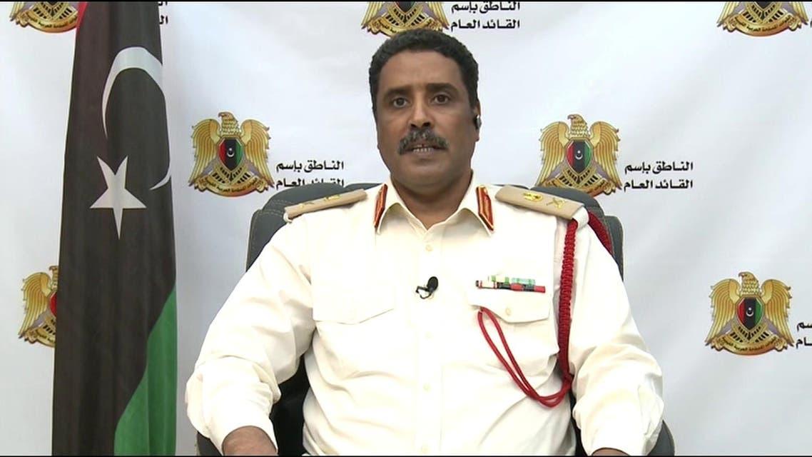 Ahmad al-Mesmari