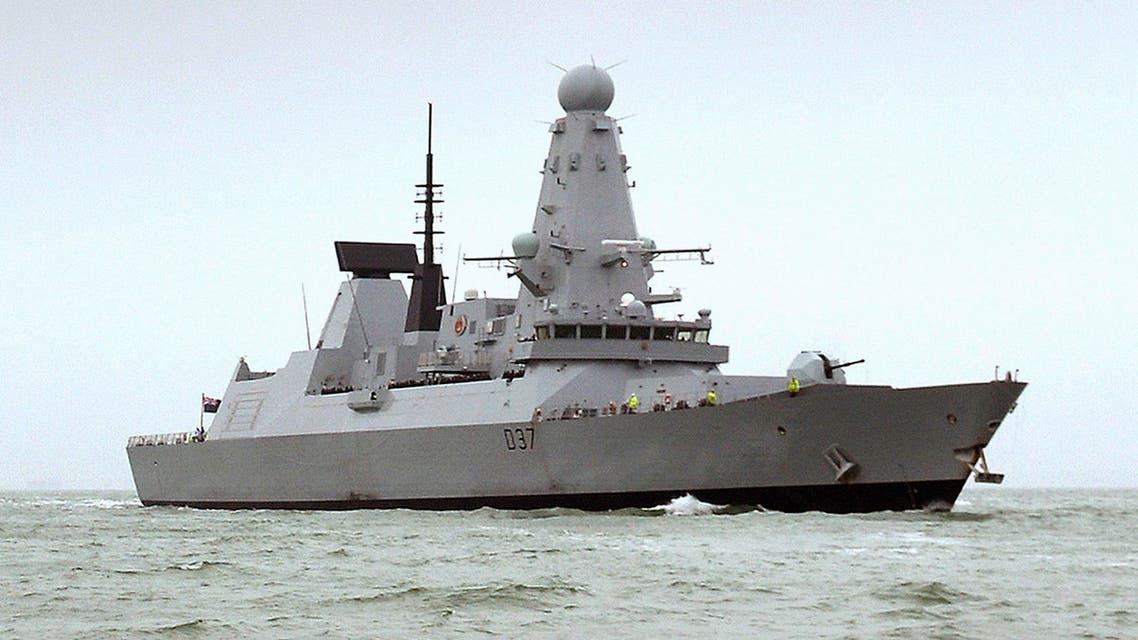HMS Duncan (AP)