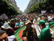 الجزائر.. هيئة الحوار تعلن خطتها للوساطة