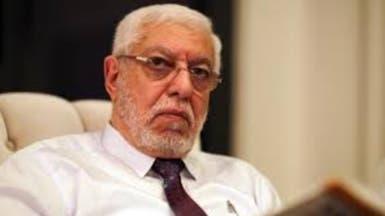 جديد تسريبات إخوان مصر.. هكذا تحدث الاختلاسات؟