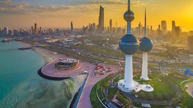 عجز ميزانية الكويت 4.24 مليار دولار في 2018-2019