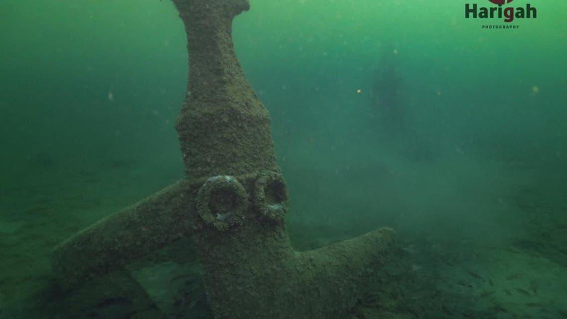 kSA: Underwater Museum