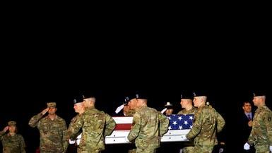 مقتل جنديين أميركيين بنيران صديقة في أفغانستان