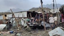 الإرياني: 10 قتلى بقصف للحوثيين على سوق آل ثابت بصعدة