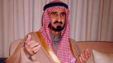 شاہ سلمان کو صدمہ: بھائی شہزادہ بندر بن عبدالعزیز انتفال کر گئے