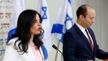 Israeli far-right parties unite for September vote