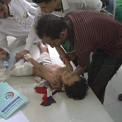 صور مؤثرة.. مجزرة حوثية جديدة ضد أطفال تعز