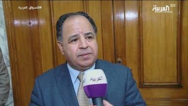 وزير مالية مصر: القانون الجديد لضريبة الدخل خلال شهرين