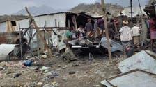 صعدہ میں آل ثابت کے بازار پر حوثیوں کی بم باری سے 10 شہری جاں بحق : الاریانی