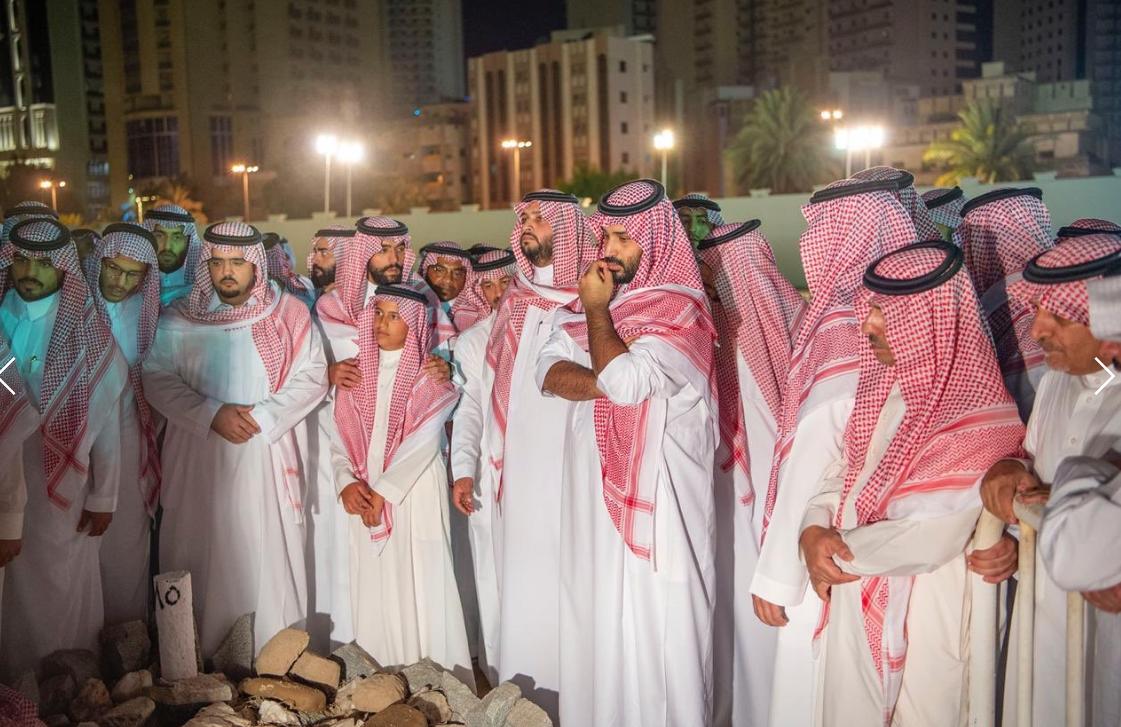 Mohammed bin Salman at Bandar bin Abdulaziz burial - SPA