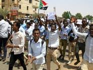 السودان.. تعليق الدراسة لما بعد الأضحى.. وتظاهرات طلابية تعم البلاد