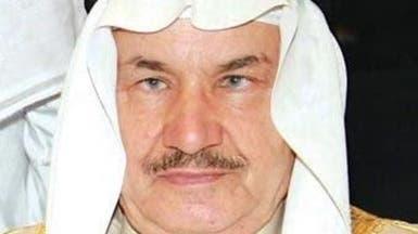 مثقف سعودي سقطت به شرفة منزله بباريس.. والشبانة: آلمني