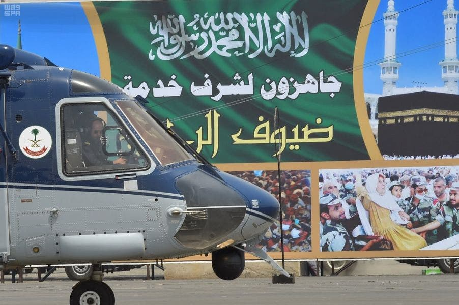 طيران الأمن في استعدادهم لخدمة الحجاج