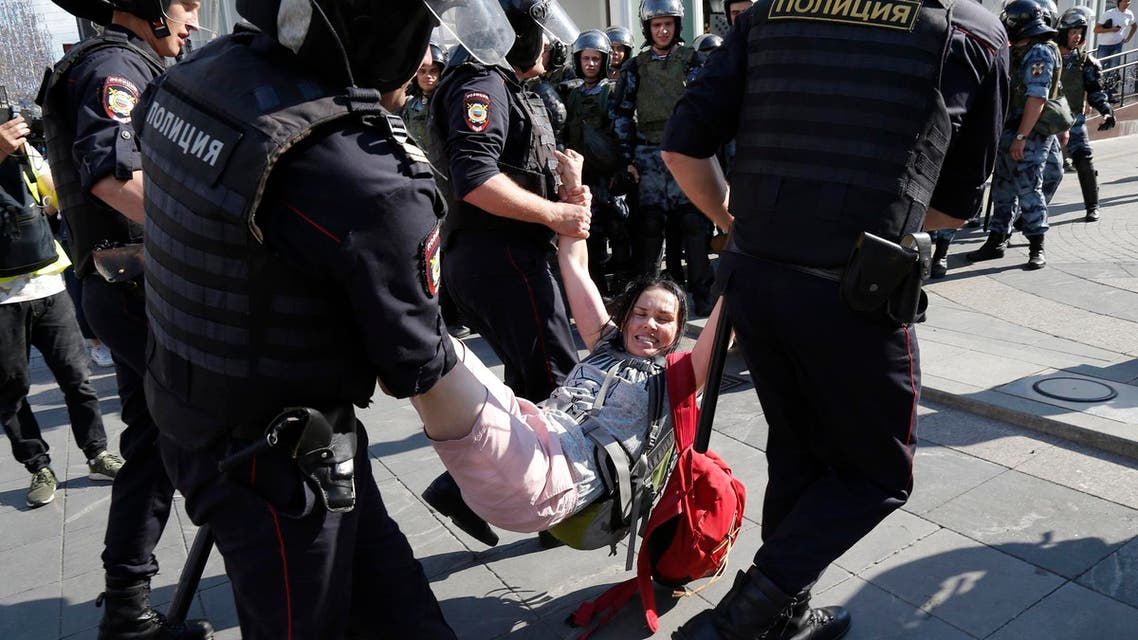 Moscow protests (AP)