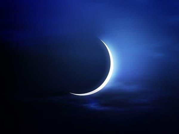 السعودية: رؤية هلال شهر ذي الحجة.. والعيد 11 أغسطس