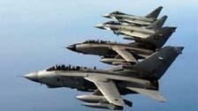 صعدہ : اتحادی طیاروں نے حوثیوں کا آپریشنز روم تباہ کر دیا