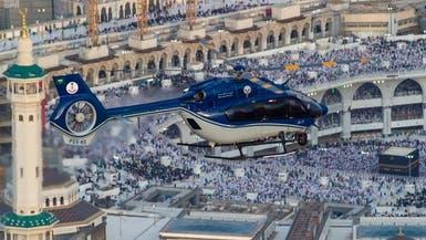 السعودية.. طيران الأمن يبدأ مهامه في الحج