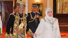 Malaysia's new king calls for racial unity at coronation