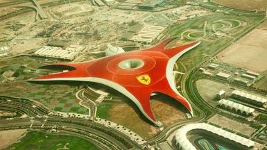 """أبوظبي تنشئ صندوقاً بـ163 مليون دولار لتمويل """"الفعاليات الكبرى"""""""