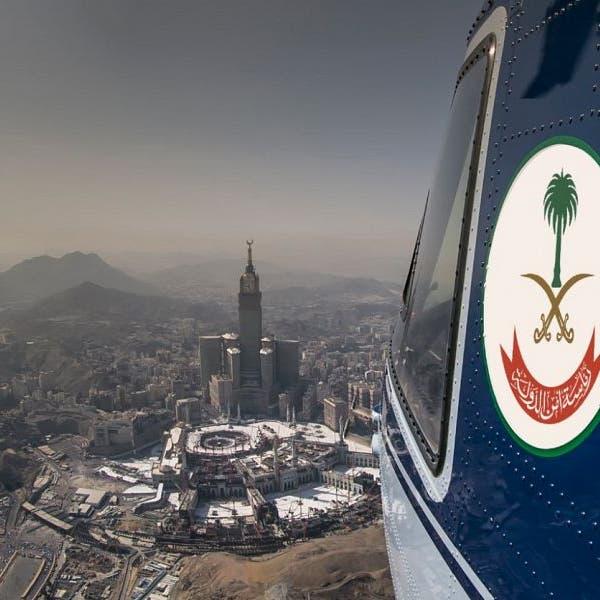 قوات الأمن تضبط 9 مخالفين لتنظيم وتعليمات الحج