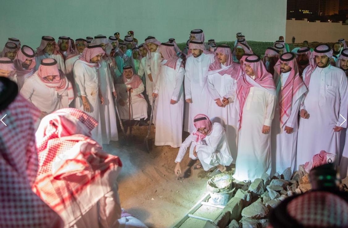 Bandar bin Abdulaziz burial - SPA