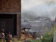 17 قتيلاً بتحطم طائرة عسكرية في باكستان