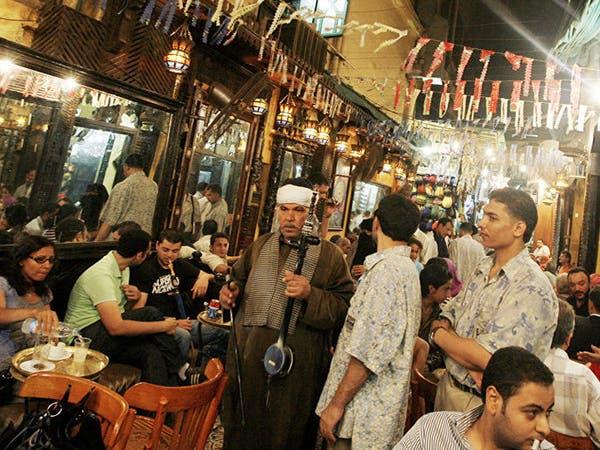 محافظة مصرية تقرر غلق المقاهي منتصف الليل لمنع الطلاق!