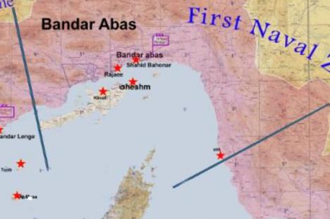 قيادة المنطقة البحرية الأولى لقوات الحرس الثوري