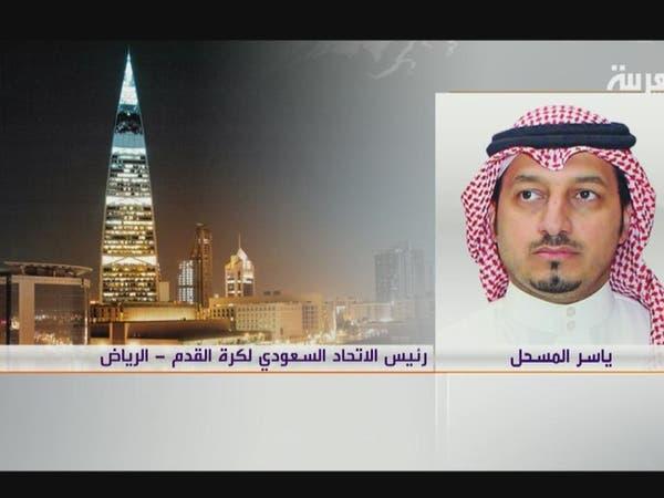 """ياسر المسحل: رفضنا """"المغامرة"""".. فتم اختيار رينار"""