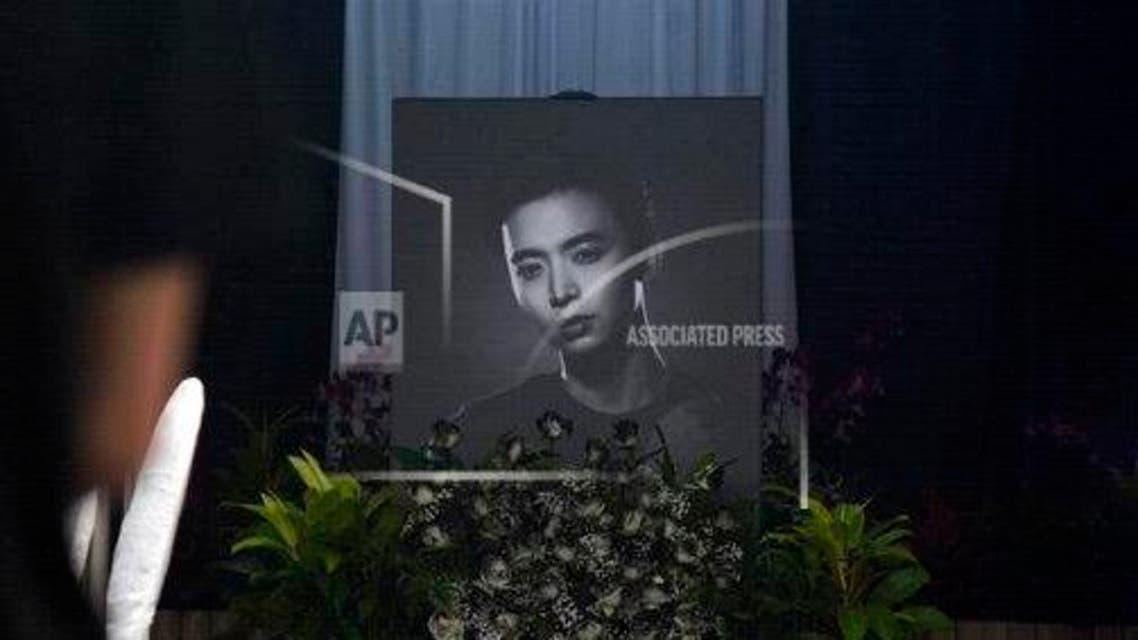 Aloysius Pang (AP)