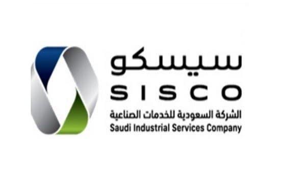 """شركة تابعة لـ""""سيسكو"""" تبدأ تشغيل الجزء الشمالي من ميناء جدة الإسلامي"""