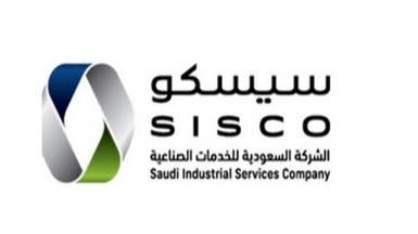 """وحدة تابعة لـ """"سيسكو"""" توقع اتفاق تمويل بـ1.5 مليار ريال"""
