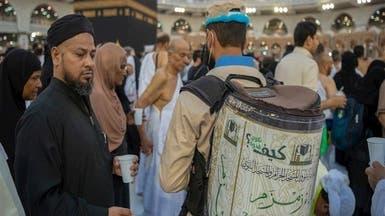 شؤون الحرمين توفر 27 ألف حافظة ماء زمزم لضيوف الرحمن