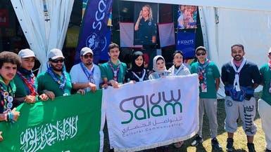 مشروع سلام للتواصل يطلق برنامجاً تطوعياً للشباب السعودي