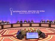 سوريا.. الإدارة الذاتية ترفض نتائج اجتماع أستانا
