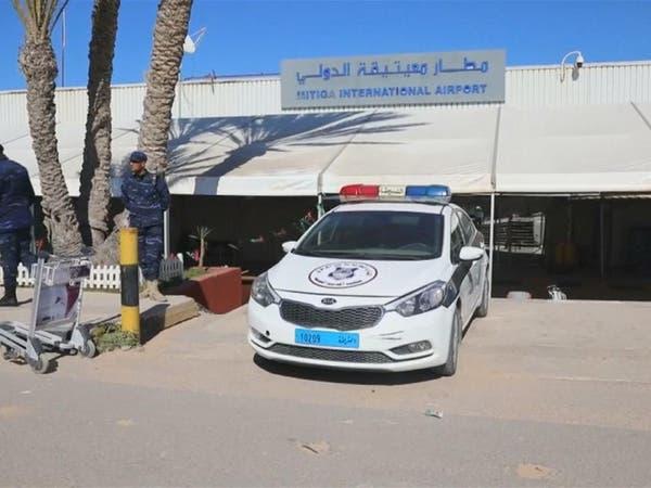 المسماري: مطار معيتيقة أصبح قاعدة عسكرية تركية