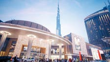 Emaar Malls records 6 pct growth in revenue to $606 mln in first half 2019