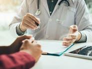 هكذا ينذرك جسمك بضرورة زيارة الطبيب!