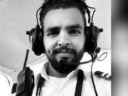 بيان جديد للسفارة السعودية بالفلبين حول الطيار المفقود