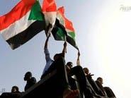 السودان.. انقضاء جولتي مفاوضات بين الانتقالي والتغيير