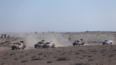 الجيش الليبي يسيطر على بوابة غوط الريح قرب غريان