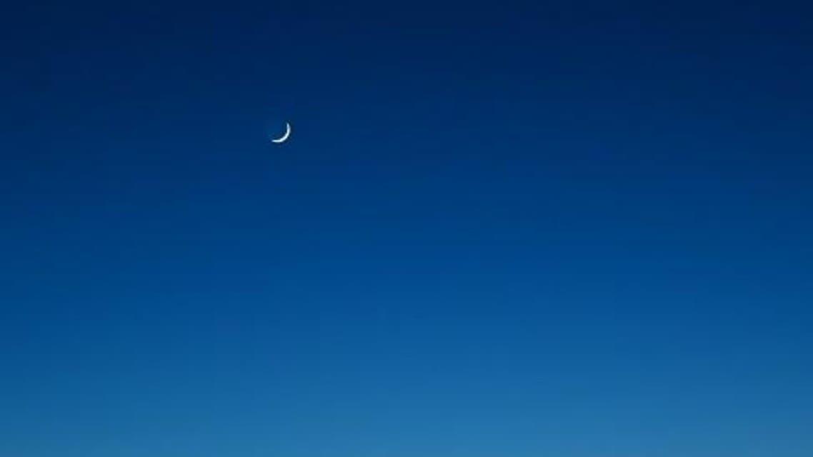 crescent moon afp