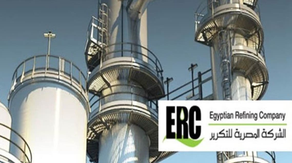 الشركة المصرية للتكرير