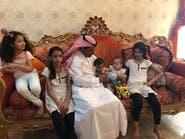 مدير مستشفى بالسعودية يستضيف 3 أطفال يمنيين في منزله