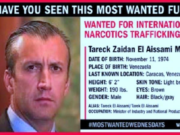 وزير وحاكم فنزويلي سوري لبناني مطلوب للاعتقال بأميركا