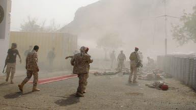 ارتفاع حصيلة هجومي عدن الإرهابيين إلى 49 قتيلاً و48 جريحاً