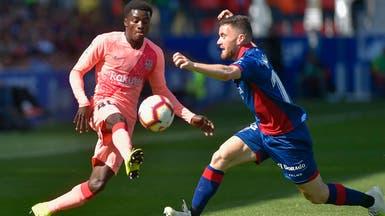 برشلونة يصعد السنغالي واغي للفريق الأول
