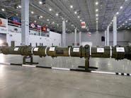 الأطلسي: روسيا المسؤولة عن انتهاء معاهدة الأسلحة النووية